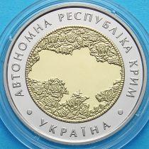 Украина 5 гривен 2018 год. Республика Крым.
