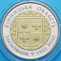 Украина 5 гривен 2017 год. Винницкая область.