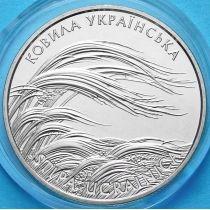 Украина 2 гривны 2010 год. Ковыль Украинский.