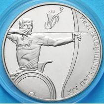 Украина 2 гривны 2012 год. Паралимпийские игры.