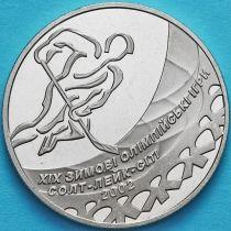 Украина 2 гривны 2001 год. Хоккей.