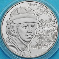 Украина 2 гривны 2009 год. Игорь Сикорский.