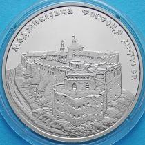Украина 5 гривен 2018 год. Меджибожская крепость.