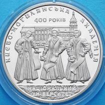 Украина 2 гривны 2015 год. Киевско-Могилевская Академия.