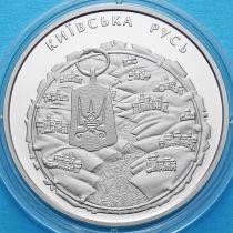 Украина 5 гривен 2016 год. Киевская Русь.