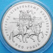 Украина 5 гривен 1999 год. Новгород-Северское княжество.