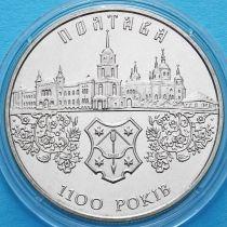 Украина 5 гривен 2001 год. Полтава.