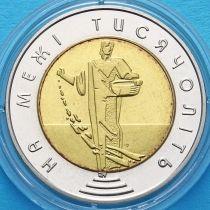 Украина 5 гривен 2000 год. На рубеже тысячелетий.