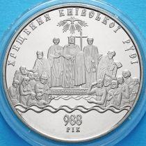 Украина 5 гривен 2008 год. 1020 лет с момента крещения Киевской Руси.