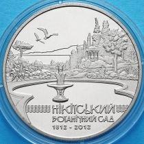 Украина 5 гривен 2012 год. 200 лет Никитскому ботаническом саду.