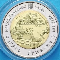 Украина 5 гривен 2016 год. 70 лет образования Закарпатской области.