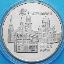 Украина 5 гривен 2008 год. 600 лет городу Черновцы.