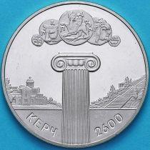 Украина 5 гривен 2000 год. Керчь.