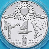Украина 2 гривны 2020 год. Олимпийские игры в Токио