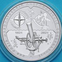 Украина 5 гривен 2021 год. Николаевская астрономическая обсерватория.