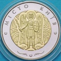 Украина 5 гривен 2018 год. Киев.