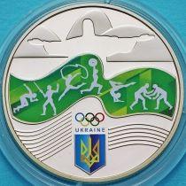 Украина 2 гривны 2016 год. Олимпиада в Рио