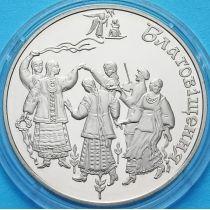 Украина 5 гривен 2008 год. Благовещение