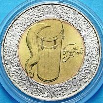 Украина 5 гривен 2007 год. Бугай.