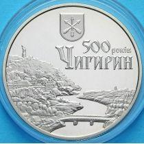 Украина 5 гривен 2012 год. 500 лет городу Чигирин