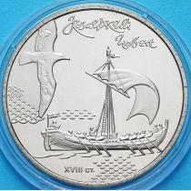 Украина 5 гривен 2010 год. Казачья лодка