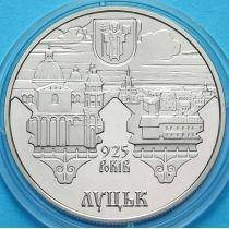 Украина 5 гривен 2010 год. Городу Луцк 925 лет
