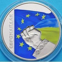 Украина 5 гривен 2015 год. Евромайдан.