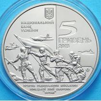 Украина 5 гривен 2013 год. Освобождение Мелитополя.