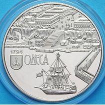 Украина 5 гривен 2014 год. Одесса