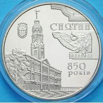 Украина 5 гривен 2008 год. 850 лет городу Снятин