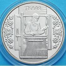 Украина 5 гривен 2010 год. Ткаля (ткачиха).