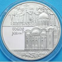 Украина 5 гривен 2015 год. Успенский Собор