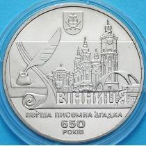 Украина 5 гривен 2013 год. 650 лет городу Винница.