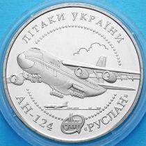 Украина 5 гривен 2005 год. АН-124