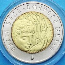 Украина 5 гривен 2007 год. Чистая вода.