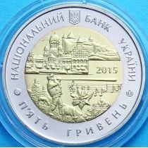 Украина 5 гривен 2015 год. Черновицкая область.