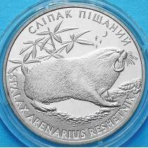 Украина 2 гривны 2005 год. Песчаный слепыш.