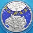 Монета Украины 5 гривен 2016 год. Святой Николай.