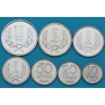 Армения набор 7 монет 1994 год.
