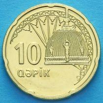 Азербайджан 10 гяпиков 2010 год. Национальные ремесла, шлем и щит.