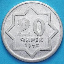 Азербайджан 20 гяпиков 1992 год.