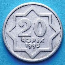 Азербайджан 20 гяпиков 1993 год. Тип 1.