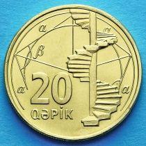 Азербайджан 20 гяпиков 2006 год. Национальные ремесла, винтовая лесница.