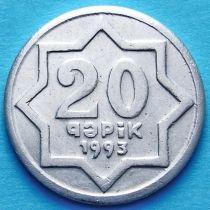 Азербайджан 20 гяпиков 1993 год. Тип 2.