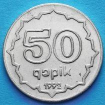 Азербайджан 50 гяпиков 1992 год. Медь-никель.