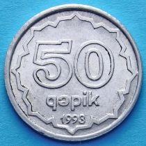 Азербайджан 50 гяпиков 1993 год. Алюминий.
