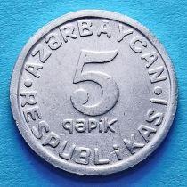 Азербайджан 5 гяпиков 1993 год.