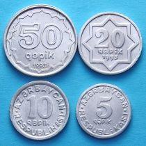Азербайджан набор 4 монеты 1992-1993 год.