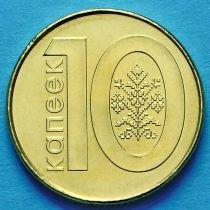 Белоруссия 10 копеек 2009 год.