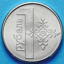 Белоруссия 1 рубль 2009 год.